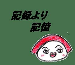 Mr. maguro sticker #415796