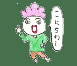 Mr. maguro sticker #415798