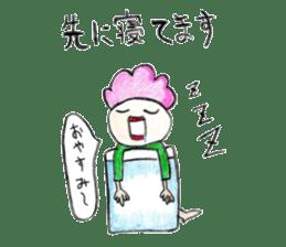 Mr. maguro sticker #415799