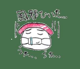 Mr. maguro sticker #415802