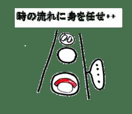 Mr. maguro sticker #415803