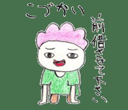 Mr. maguro sticker #415805