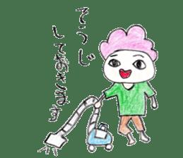 Mr. maguro sticker #415806