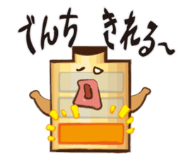 Pudding Oyaji sticker #416029