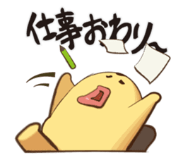 Pudding Oyaji sticker #416031