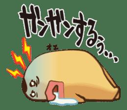 Pudding Oyaji sticker #416046