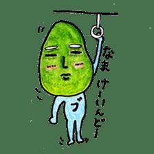 haisai!uchina yasai! sticker #416536