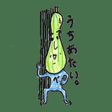 haisai!uchina yasai! sticker #416555