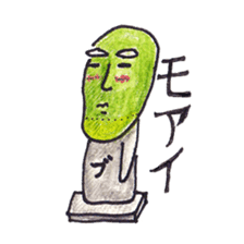haisai!uchina yasai! sticker #416568