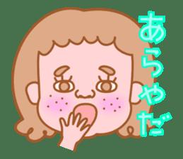 FUNNY FACE sticker #416665