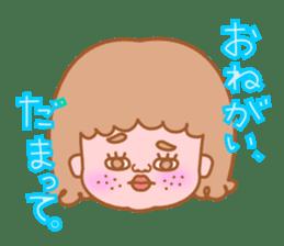 FUNNY FACE sticker #416687