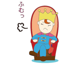 prince kun sticker #418450