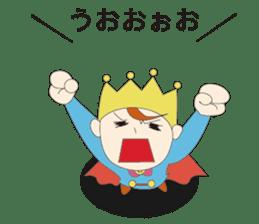 prince kun sticker #418457