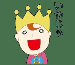 prince kun sticker #418459