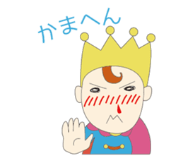 prince kun sticker #418461