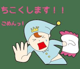 prince kun sticker #418462