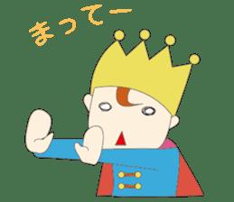 prince kun sticker #418465