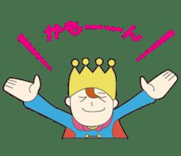 prince kun sticker #418468