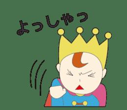 prince kun sticker #418470