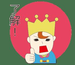 prince kun sticker #418472
