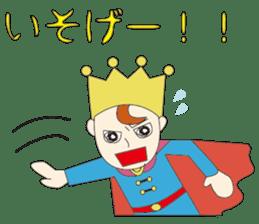 prince kun sticker #418479