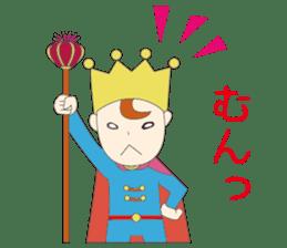 prince kun sticker #418482