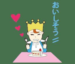 prince kun sticker #418483