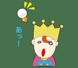 prince kun sticker #418484