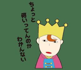 prince kun sticker #418485