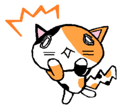 A lot of cats ! sticker #418505
