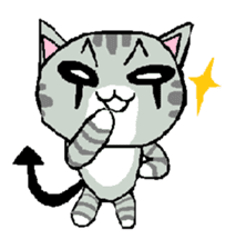 A lot of cats ! sticker #418524