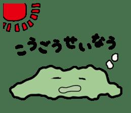 ameban sticker #418563