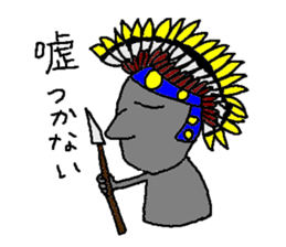 Mr.Moai sticker #418798