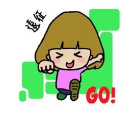 YUKINCO LIVE LIFE sticker #418977
