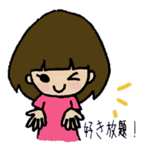 YUKINCO LIVE LIFE sticker #419000