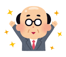 Cute Japanese Businessman sticker #419450