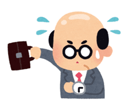 Cute Japanese Businessman sticker #419455
