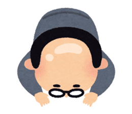 Cute Japanese Businessman sticker #419456