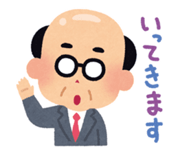 Cute Japanese Businessman sticker #419466