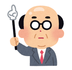 Cute Japanese Businessman sticker #419469