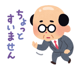 Cute Japanese Businessman sticker #419472