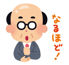 Cute Japanese Businessman sticker #419473