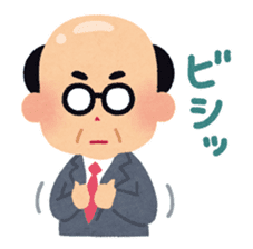 Cute Japanese Businessman sticker #419478