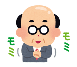 Cute Japanese Businessman sticker #419480