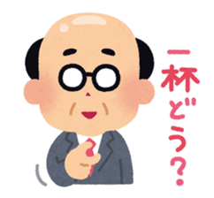 Cute Japanese Businessman sticker #419481