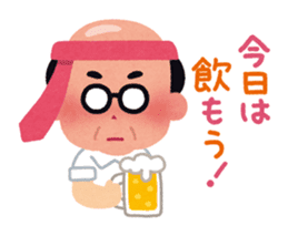 Cute Japanese Businessman sticker #419483