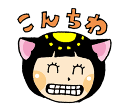 Daily life of the cat ear Tamako sticker #419898