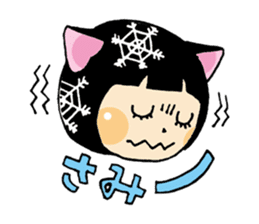 Daily life of the cat ear Tamako sticker #419904