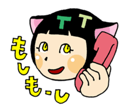 Daily life of the cat ear Tamako sticker #419926