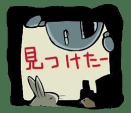 NingenAnimaru sticker #419977